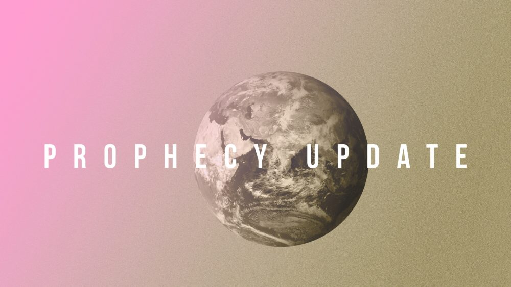 Prophecy Update (2016)
